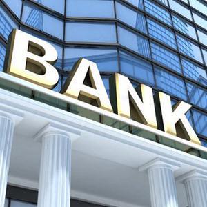 Банки Свечи