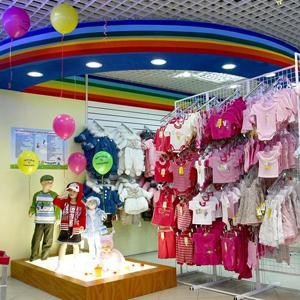 Детские магазины Свечи