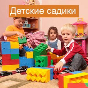 Детские сады Свечи