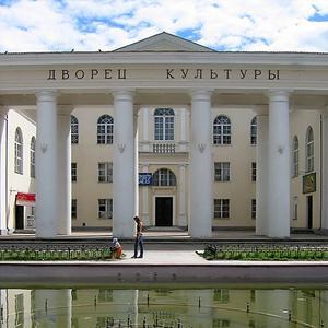 Дворцы и дома культуры Свечи