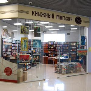 Книжные магазины Свечи