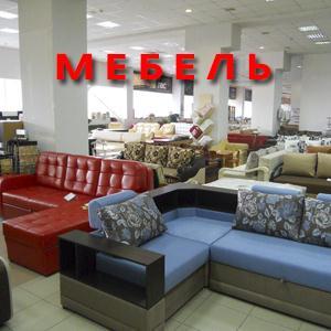 Магазины мебели Свечи