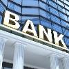 Банки в Свече