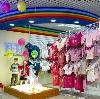 Детские магазины в Свече