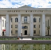 Дворцы и дома культуры в Свече