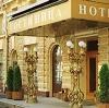 Гостиницы в Свече