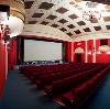 Кинотеатры в Свече