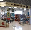 Книжные магазины в Свече