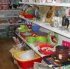Магазины хозтоваров в Свече
