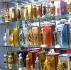 Парфюмерные магазины в Свече