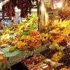 Рынки в Свече