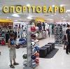 Спортивные магазины в Свече