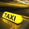 Такси в Свече