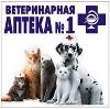 Ветеринарные аптеки в Свече