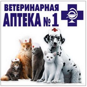 Ветеринарные аптеки Свечи